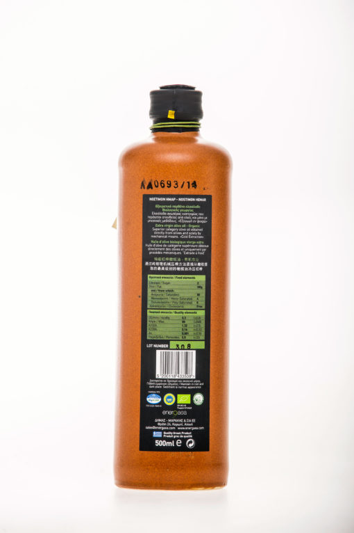 NOSTIMON HEMaR Bottle Label
