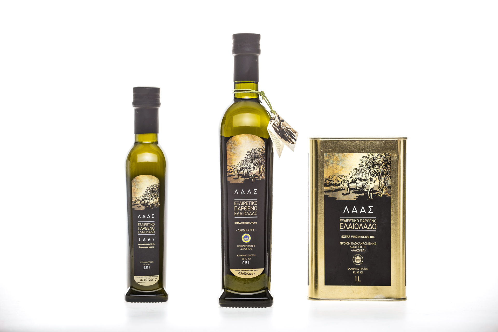 Extra Virgin Olive oil Bottle Label