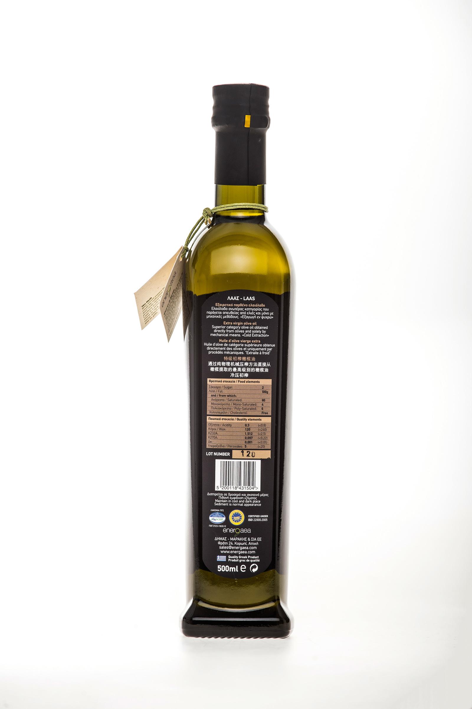 Extra Virgin Olive oil Bottle Label